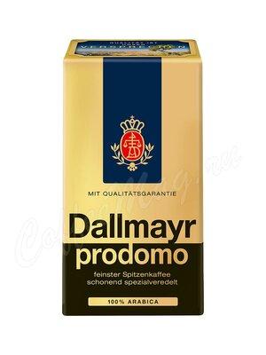 Кофе Dallmayr молотый Prodomo 500 г