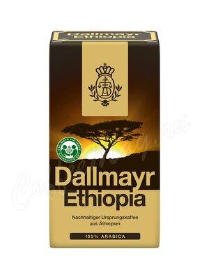 Кофе Dallmayr молотый Ethiopia 500 г