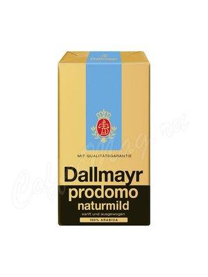 Кофе Dallmayr молотый Naturmild 250 г
