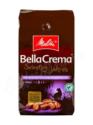 Кофе Melitta в зернах Bella Crema Selection 1 кг