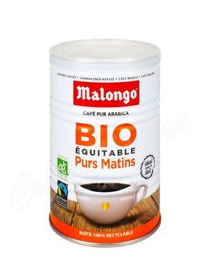 Кофе Malongo молотый Матан Лежер 250 г