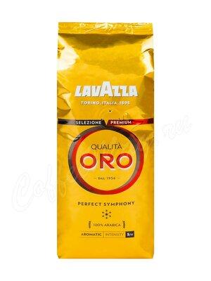 Кофе Lavazza в зернах Qualita Oro 250 г