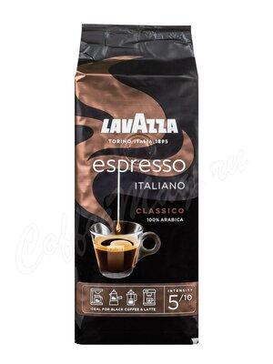 Кофе Lavazza в зернах Espresso 250 г