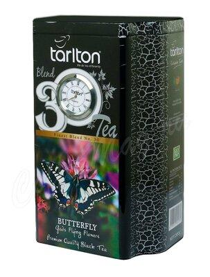 Чай Tarlton Бабочка черный 200 г
