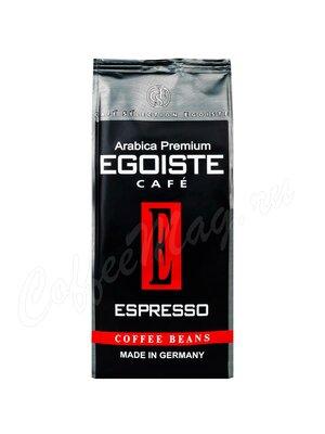 Кофе Egoiste в зернах Espresso 250 г