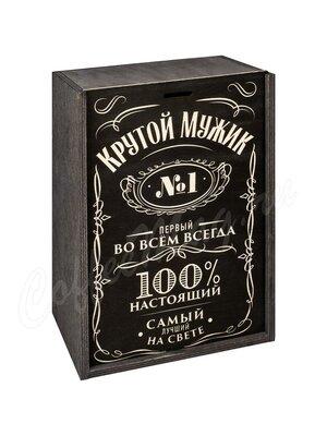 Ящик подарочный деревянный Первому во всем (Крутой Мужик)