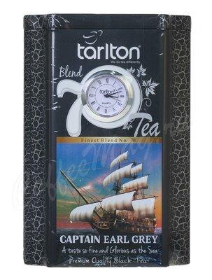 Чай Tarlton Earl Grey с часами черный 200 г