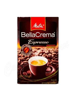Кофе Melitta BellaCrema Espresso молотый 250 г