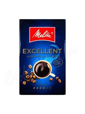 Кофе Melitta Excellent молотый 250 г