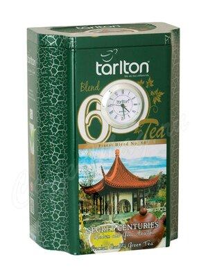 Чай Tarlton Секрет Столетий зеленый 200 г