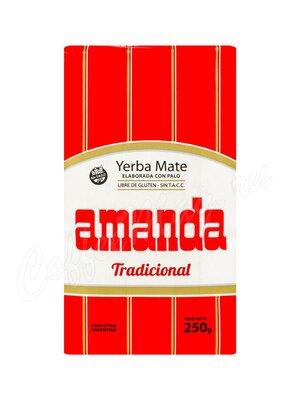 Чай Мате Йерба Amanda Tradicional 250 г  (MT-061)