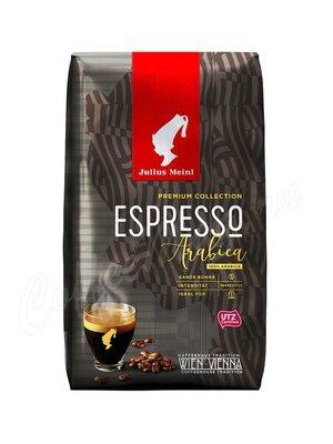 Кофе Julius Meinl в зернах Эспрессо Премиум 1 кг