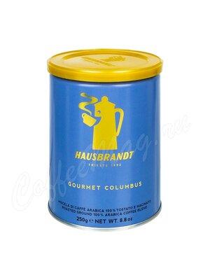Кофе Hausbrandt молотый Colombia 250 г