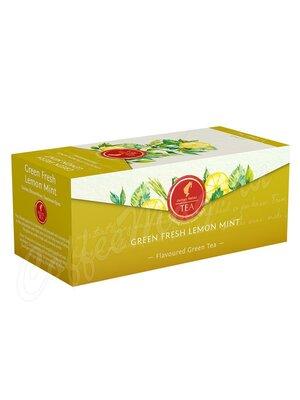 Чай Julius Meinl Лимонный фреш зеленый 25 пак