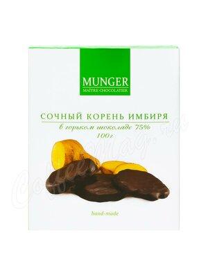 D.Munger Цукаты корня имбиря в горьком шоколаде 100 г