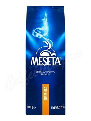 Кофе Meseta в зернах Super d`Oro 1 кг