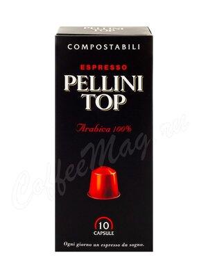 Кофе Pellini TOP в капсулах (10 шт по 5 г)
