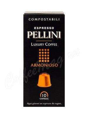 Кофе Pellini Armonioso в капсулах (10 шт по 5 г)