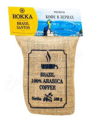 Кофе Rokka в зернах Бразилия Santos 500 г