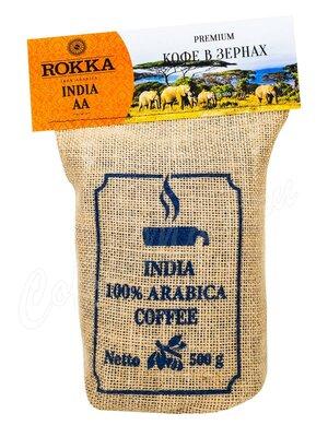 Кофе Rokka в зернах Индия АА 500 г
