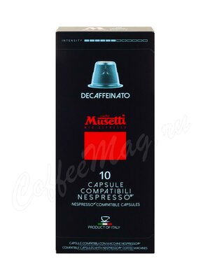 Кофе Musetti в капсулах Decaffeinated для формата NESPRESSO