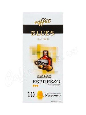 Кофе Блюз в капсулах Espresso Амаретто