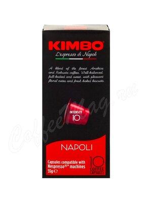 Кофе Kimbo в капсулах Napoli 10 капсул