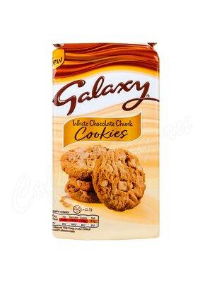 Печенье Galaxy White Chocolate Chunk Cookies 180 г