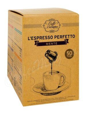 Кофе Diemme в капсулах Mente 50 капсул (для формата Nespresso)