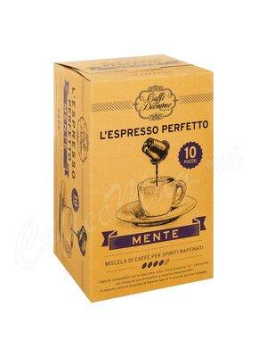 Кофе Diemme в капсулах Mente 10 капсул (для формата Nespresso)