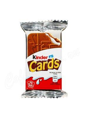 Пирожное Kinder Cards с нежной начинкой (2 шт. по 25,6 г)