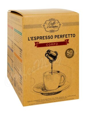 Кофе Diemme в капсулах Corpo 50 капсул (для формата Nespresso)