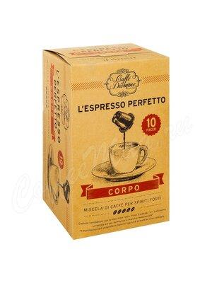 Кофе Diemme в капсулах Corpo 10 капсул (для формата Nespresso)