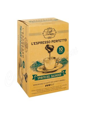 Кофе Diemme в капсулах Anima del Salvador 10 капсул