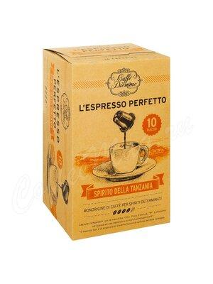 Кофе Diemme в капсулах Spirito Tanzania 10 капсул