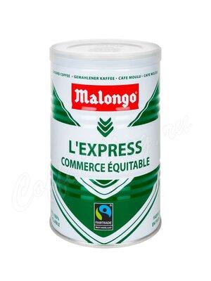 Кофе Malongo Эспрессо молотый  250 г