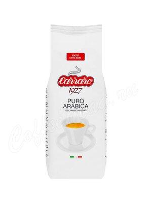 Кофе Carraro в зернах 100% 250 г