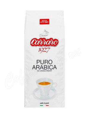 Кофе Carraro в зернах Arabica 100%. 500 г