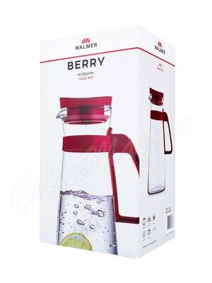 Walmer Berry Кувшин 1.4 л  (W37000715)