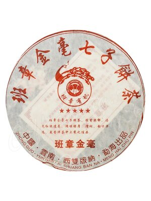 Пуэр блин Баньчжан Цзыньхао (шу)  357 г (BT-139)
