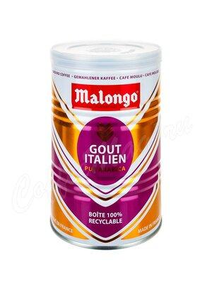 Кофе Malongo молотый Итальянский вкус 250 г