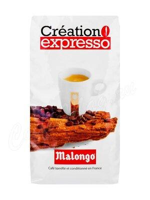 Кофе Malongo в зернах Смесь 6 арабик 1 кг