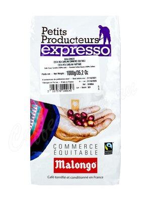 Кофе Malongo в зернах Costa Rica 1 кг