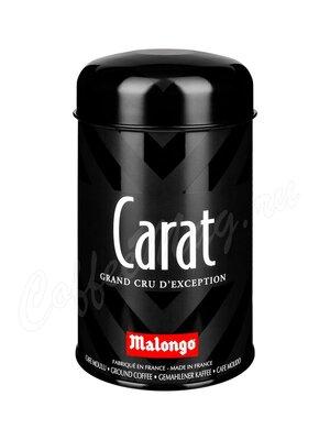 Кофе Malongo молотый Carat 250 г
