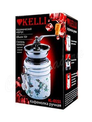 Кофемолка ручная Kelli (KL-0151)