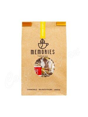 Чай Травяной Memories Vitamin Explosion / Витаминный взрыв в пирамидках