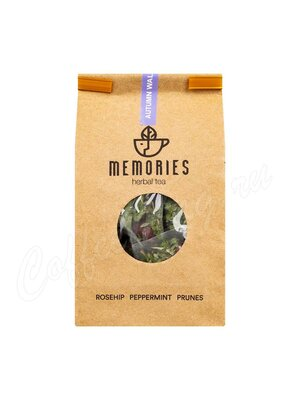 Чай травяной Memories Autumn walk / Осенняя прогулка в пирамидках