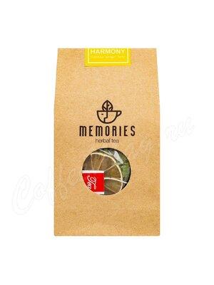 Чай травяной Memories Harmony / Гармония в пирамидках