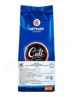 Кофе Me Trang в зернах Culi 500 г