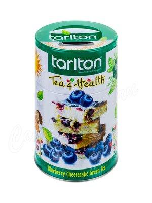 Чай Tarlton Здоровье Зелёный 100 г ж.б. (с копилкой)